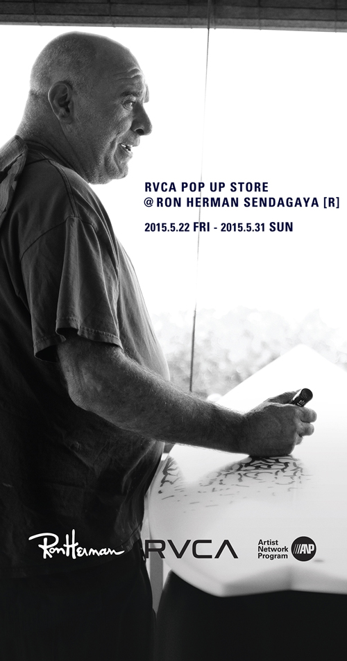 RVCA-POP-UP-STORE-@RON-HERMAN