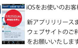 iPhone_catch