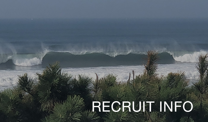RECRUITINFO