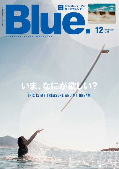 __Blue74_cover_1500pix