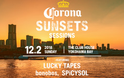 sunsets_sessions_2018KV_yokohama_02_1200x900 (1)