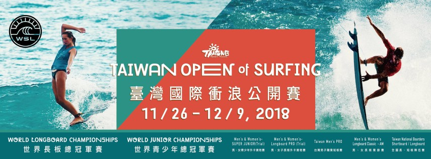 http://www.worldsurfleague.com/events/2018/mjun/2861/taiwan-open-world-junior-championships-mens