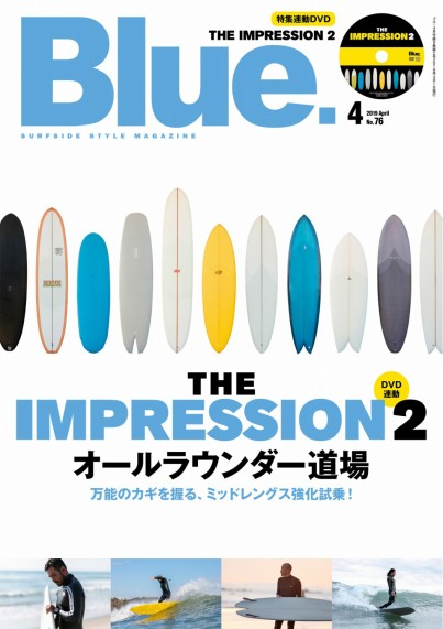 COVER_Blue76
