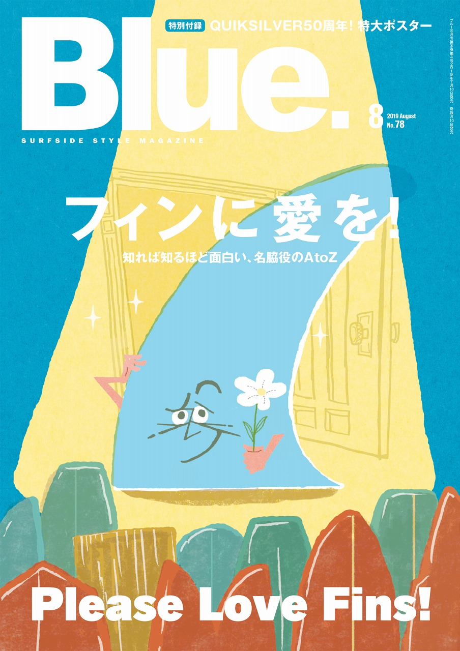 __Blue78_COVER