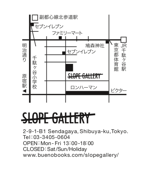 slopegallery