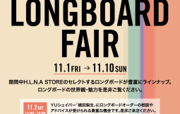 SHONAN-LONGBOARD-FAIR-with-RIO_SNS