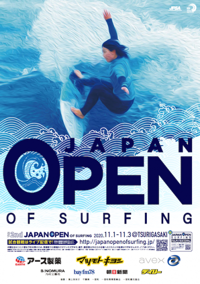 The 2nd JAPAN OPEN OF SURFING_low